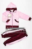 """Детский велюровый спортивный костюм """"Hello Kitty"""""""