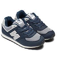 Кроссовки для  мальчика, подростковые, размер 32-37