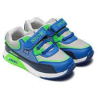 Спортивная обувь для  мальчика, кроссовки подростковые, размер 31-36