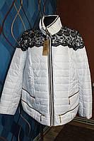 Весенняя куртка белая с кружевом на синтепоне, размеры 48, 54, 56 БОЛЬШИЕ РАЗМЕРЫ летняя цена