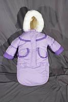 Детский костюм-тройка (конверт-костюм) для девочки сиреневый