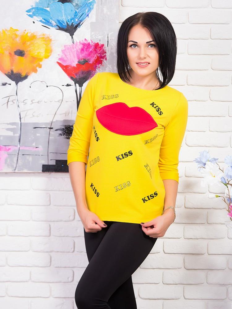 Алина Магазин Женской Одежды С Доставкой