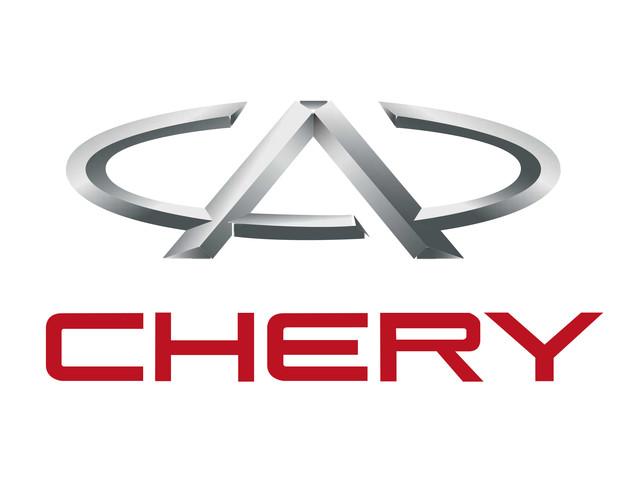 Запчасти для Chery