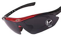 Спортивные солнцезащитные очки UV400 с фотохромными линзами