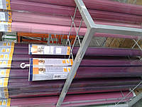 Рулонная штора Gardinia Light 90/170