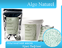 Альгинатная маска  для кожи  лица Крио-Лифтинг Algo Naturel (Альго Натюрель) 200 г.