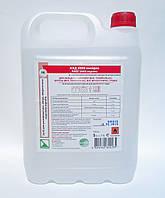 АХД 2000 экспресс 5 литров, дезинфицирующее средство для обработки инструментов и кожи