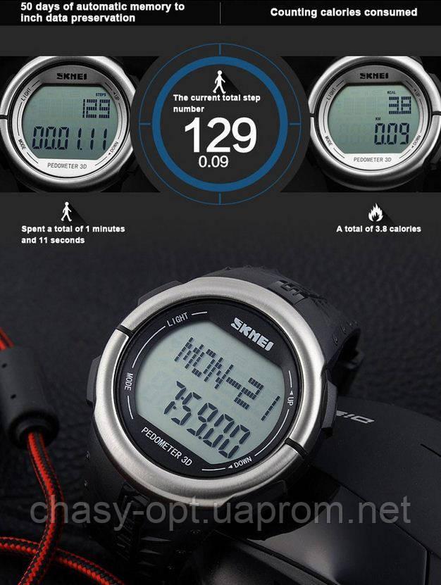 инструкция для часов Skmei 1058 на русском - фото 8
