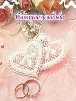 """Диплом подарочный """" Ситцевая свадьба """" размер 15х21"""