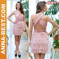 """Розовое вечернее короткое платье """"Джоли"""""""