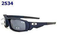 Oakley 5046