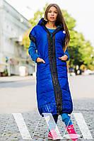 """Стильная удлиненная молодежная куртка """" Короткий рукава """" Dress Code"""