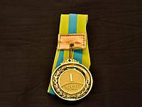 """Медаль с лентой """"Украина"""" 1 место"""