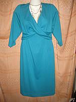 Платье женское трикотажное бирюзового цвета : )