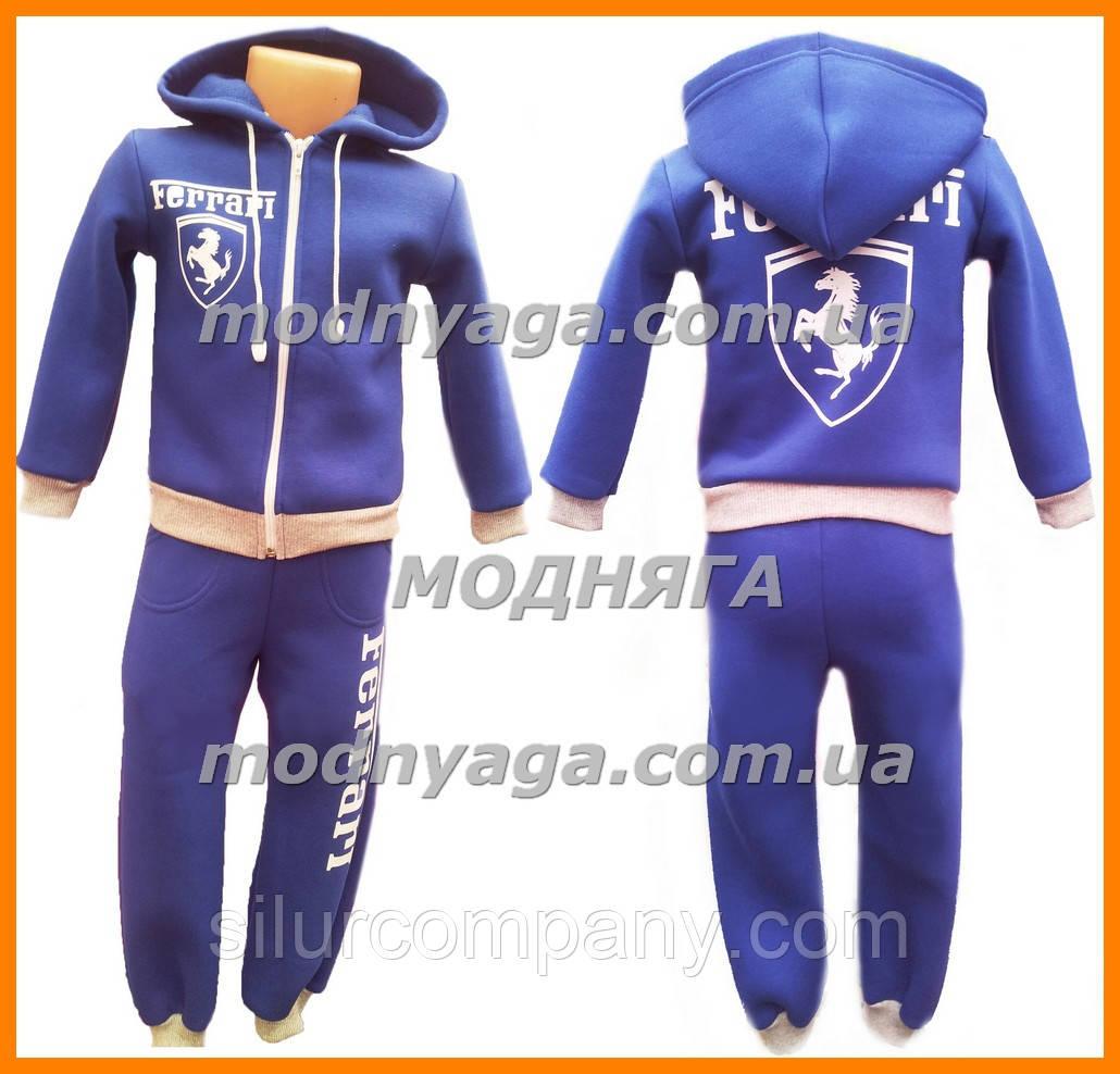 Спорт костюмы женские интернет магазин с доставкой