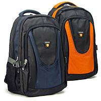 Рюкзак для детей и школьников - AOKING