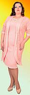 Женское платье с накидкой большого размера № 1056