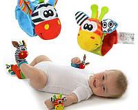 Носочки и браслеты - развивающие детские погремушки