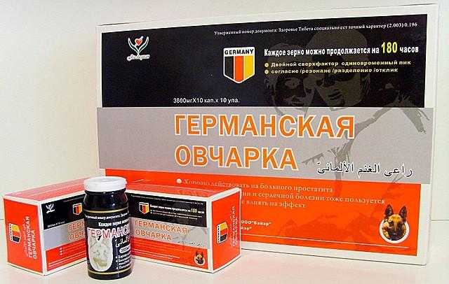 Доступные препараты для усиления потенции