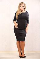 Узкое строгое платье больших размеров (рр 48-94), разные цвета