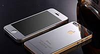 Защитные противоударные ультратонкие серебряные хромированные стекла для Iphone 5/5S/5SE
