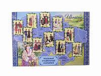 Почтовая открытка Традиционная одежда (Патриотические открытки)