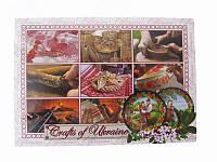 Почтовая открытка Ремесло (Патриотические открытки)