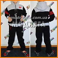 Утепленные костюмы для мальчиков | детские спортивные костюмы адидас