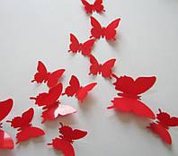 Бабочки 3D красные 3Д декор наклейки