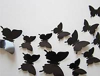 Бабочки 3D чёрные 3Д декор наклейки