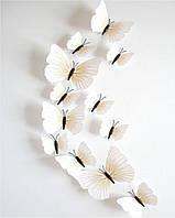 Бабочки 3D белые с прожилками 3Д декор наклейки магнит