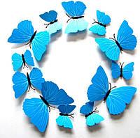 Бабочки 3D голубые с прожилками 3Д декор наклейки магнит