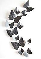 Бабочки 3D чёрные с прожилками 3Д декор наклейки магнит