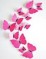 Бабочки 3D малиновые с прожилками 3Д декор наклейки магнит