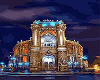 Картины по номерам 40 × 50 см. Оперный театр Одесса