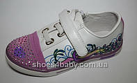 Кроссовки со стразами для девочки TM B&G  р.27-32