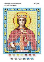 """Набор для вышивки бисером именной иконы """"Св. вмц. Екатерина"""""""