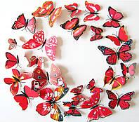 Бабочки 3D цветные (красные) 3Д декор наклейки магнит