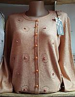 Нарядная женская кофта модных расцветок