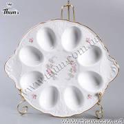 Thun Поднос для яиц Bernadotte 25см 6468011