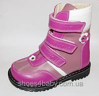 Детские ботинки демисезонные ортопедические для девочки Ecoby (Экоби)