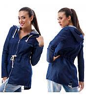 Куртка джинсовая женская Однотонная