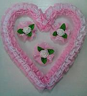 Свадебное сердце для украшения свадебного авто (розовое)
