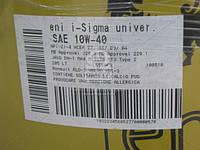 Масло моторное Eni i-Sigma universal 10W-40 API CI-4 ACEA E7 A3/B3/B4 (Бочка 205л), 10w-40