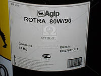 Масло трансмиссионное AGIP ROTRA 80W-90 GL-3 (Канистра 20л), 80w-90 API GL-3