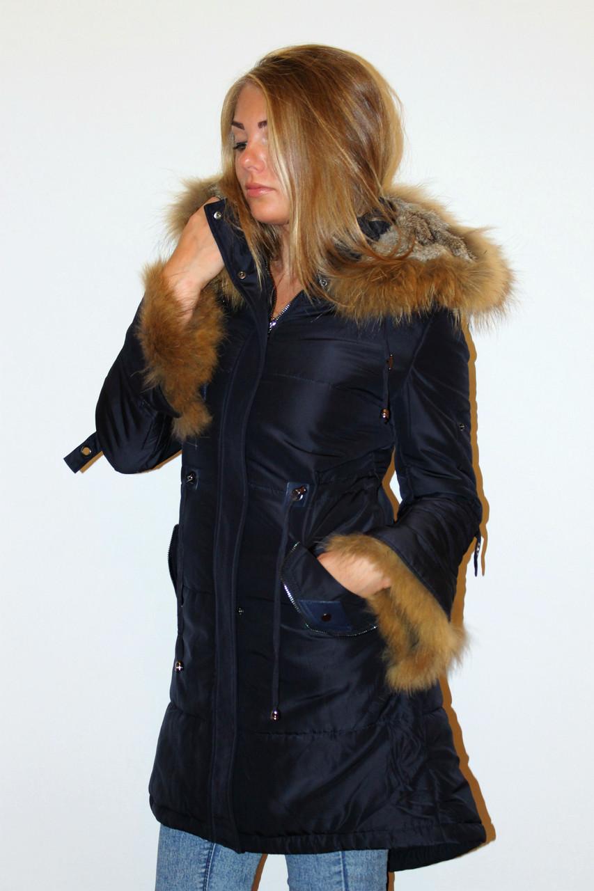Купить Зимнюю Куртку Женскую В Интернет Магазине Екатеринбург