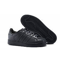 Кроссовки мужские Adidas Superstar Supercolor PW M2 Оригинал. кроссовки адидас, мужские кроссовки