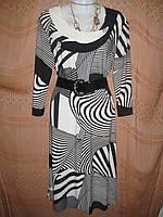 Платье с рукавом в три четверти с ремнем:)