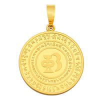 Амулет - Медальон защиты от болезней
