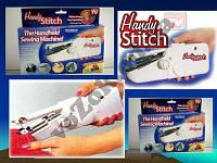 Компактная мини швейная ручная машинка Handy Stitch (mini handheld sewing machine) на батарейках